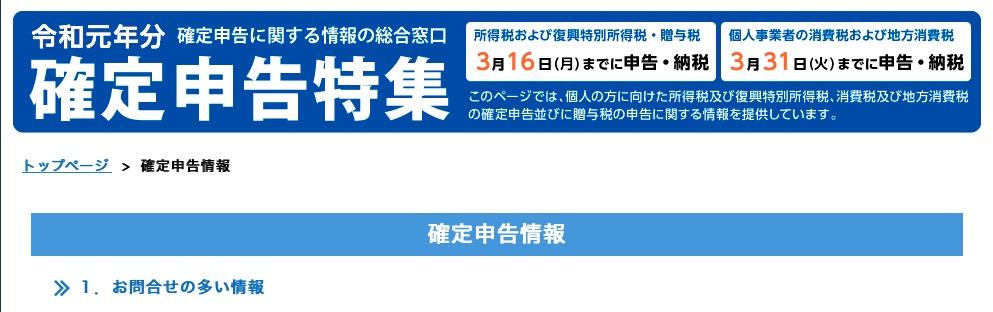 f:id:karasunekotan:20200107085911j:plain