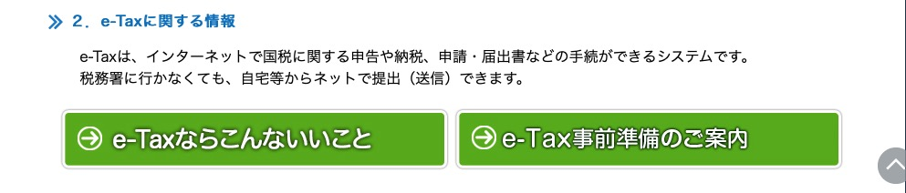 f:id:karasunekotan:20200107085944j:plain