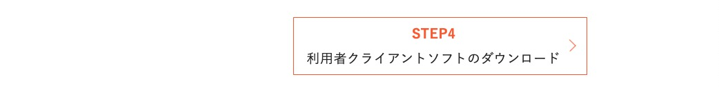 f:id:karasunekotan:20200107102413j:plain