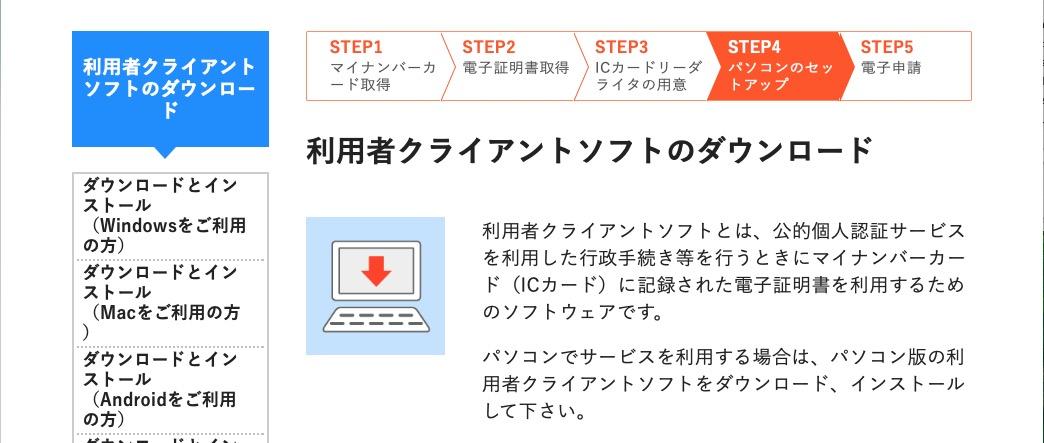 f:id:karasunekotan:20200107102929j:plain