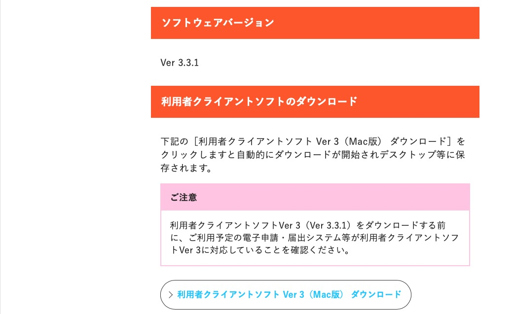 f:id:karasunekotan:20200107104440j:plain