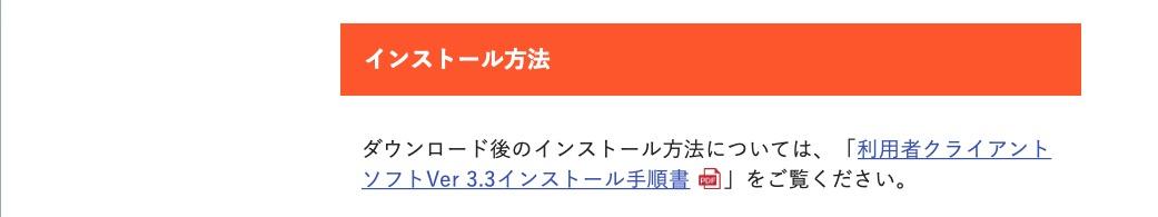 f:id:karasunekotan:20200107113714j:plain