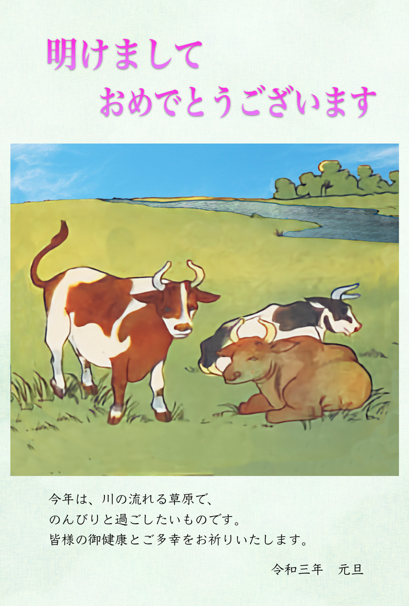 f:id:karasunekotan:20201224133248j:plain