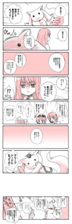 f:id:karasuyama:20110217104302j:image