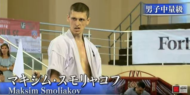 f:id:karate-kids:20180328104806j:plain