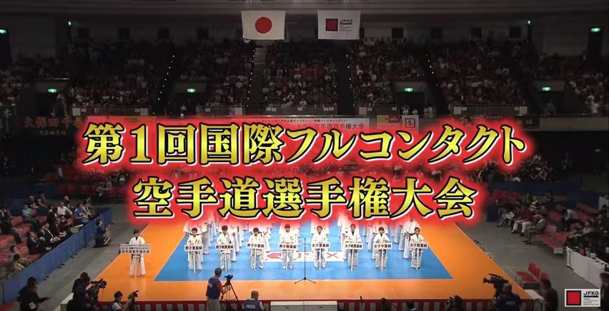 f:id:karate-kids:20180721144640j:plain