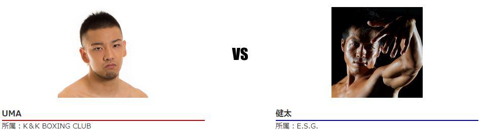 f:id:karate-kids:20180803211352j:plain