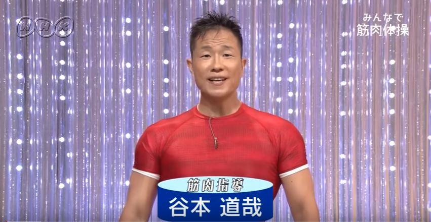 f:id:karate-kids:20180830085618j:plain