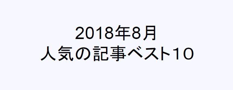f:id:karate-kids:20180905134948j:plain