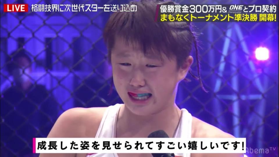 f:id:karate-kids:20181202030637j:plain