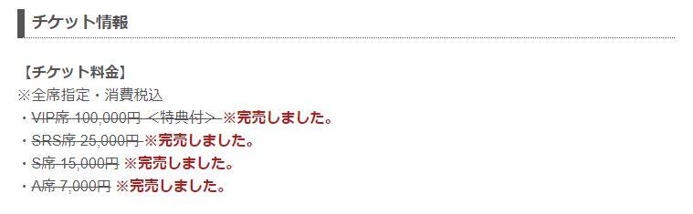f:id:karate-kids:20181213163958j:plain