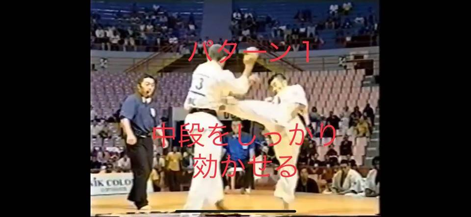 f:id:karate-kids:20181219111207j:plain