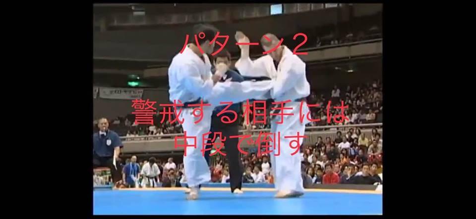 f:id:karate-kids:20181219111452j:plain