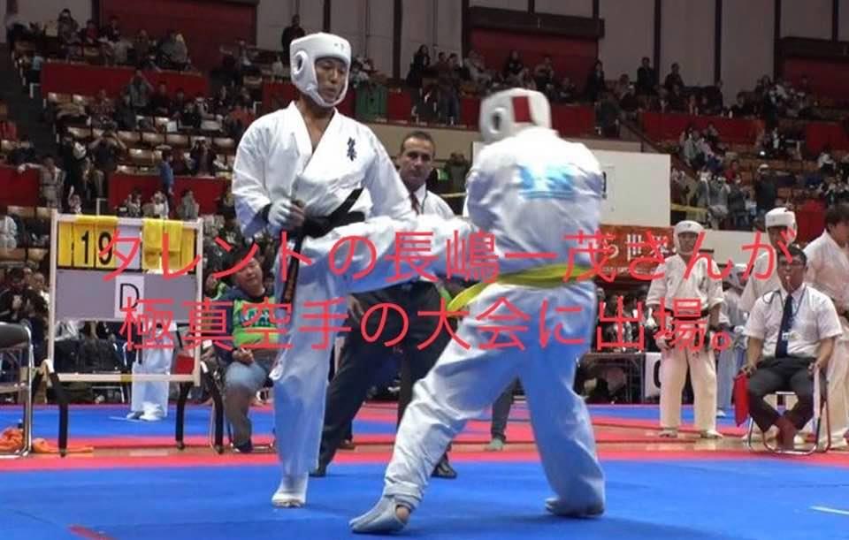 f:id:karate-kids:20181221214356j:plain