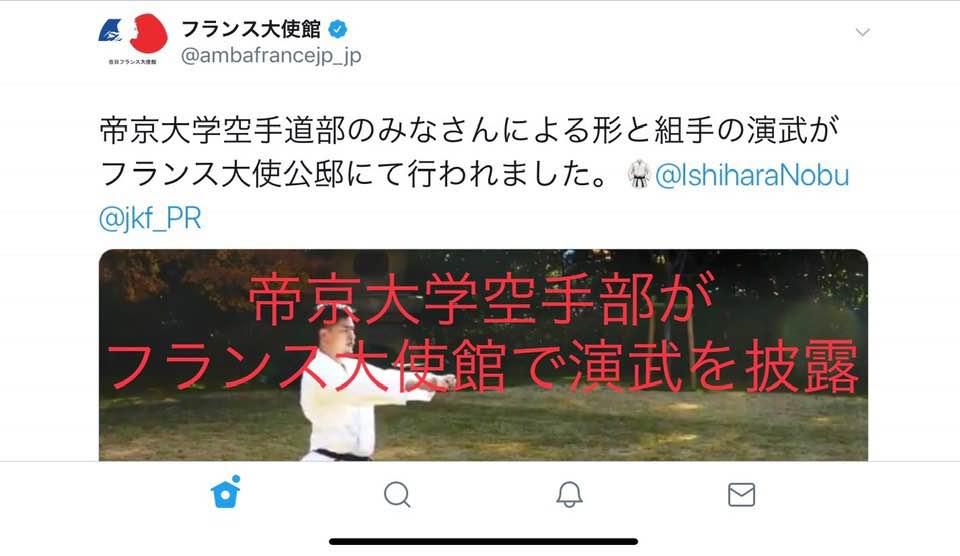 f:id:karate-kids:20181221214413j:plain