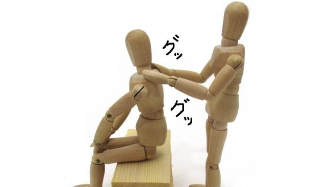 f:id:karate-kids:20181230213102j:plain