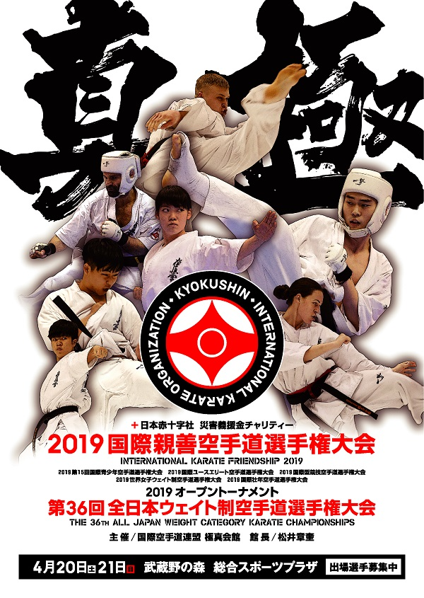 f:id:karate-kids:20190106110409j:plain