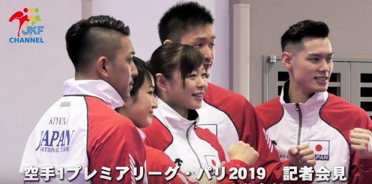 f:id:karate-kids:20190122164258j:plain