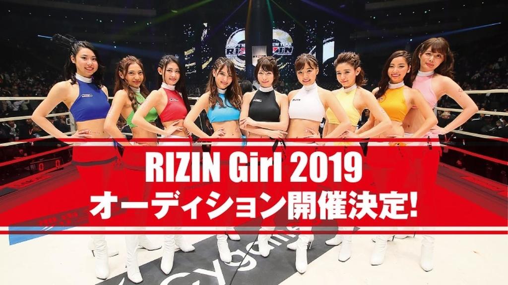 f:id:karate-kids:20190208230901j:plain