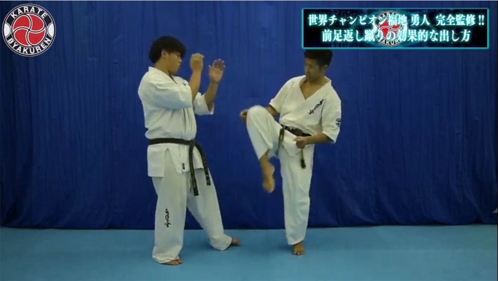 f:id:karate-kids:20190219202347j:image