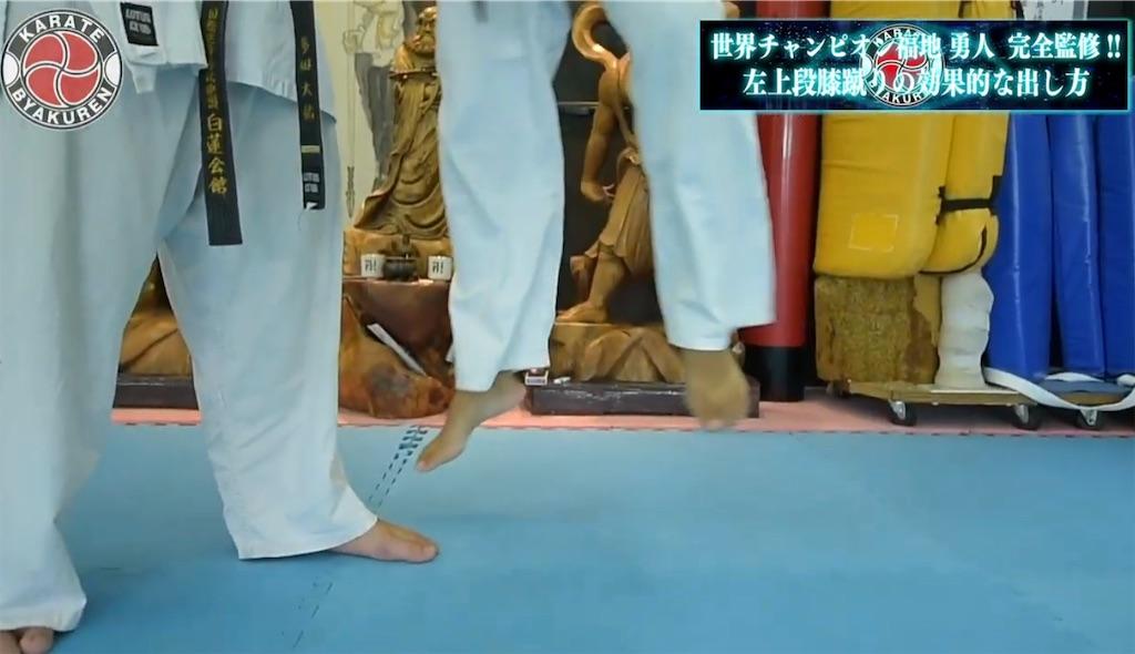 f:id:karate-kids:20190225111125j:image