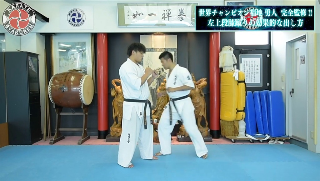 f:id:karate-kids:20190225111135j:image