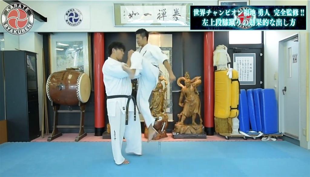f:id:karate-kids:20190225111146j:image