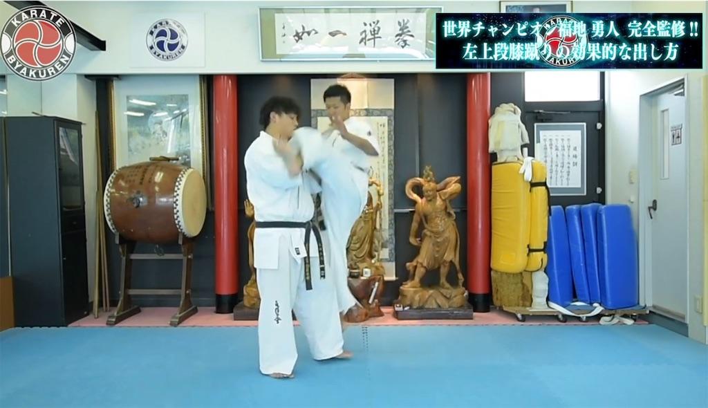 f:id:karate-kids:20190225111201j:image