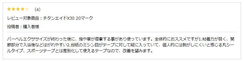 f:id:karate-kids:20190307223244j:plain
