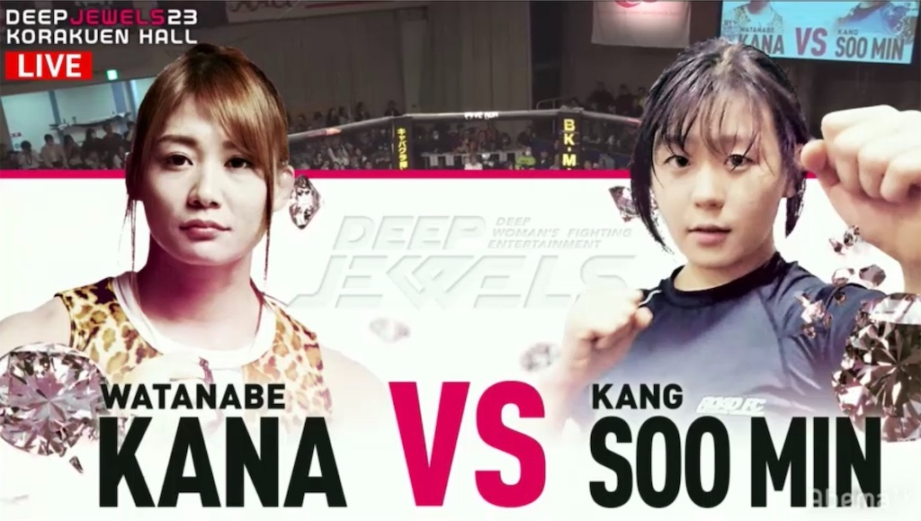f:id:karate-kids:20190309142254j:image
