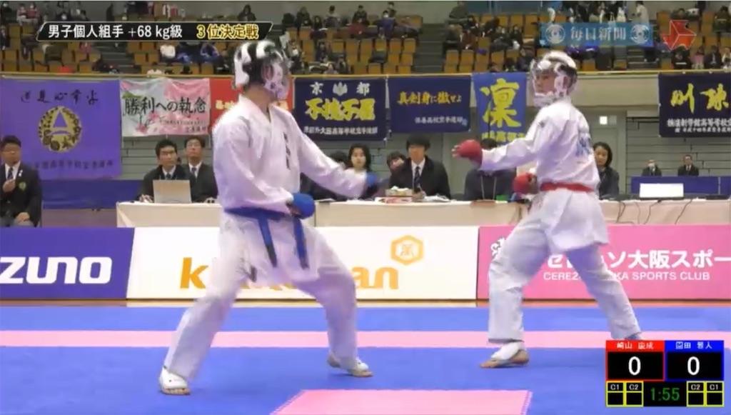f:id:karate-kids:20190327120134j:image
