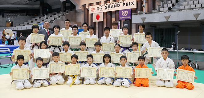 f:id:karate-kids:20190411143656j:plain