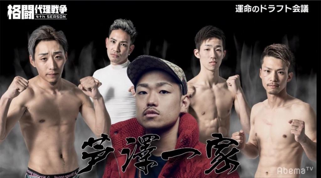 f:id:karate-kids:20190415114953j:image