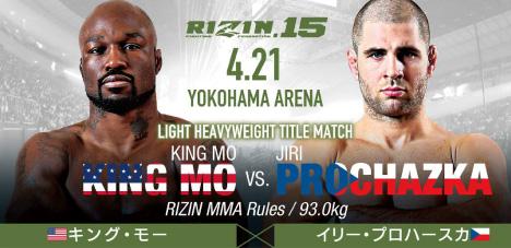 キング・モー vs. イリー・プロハースカ