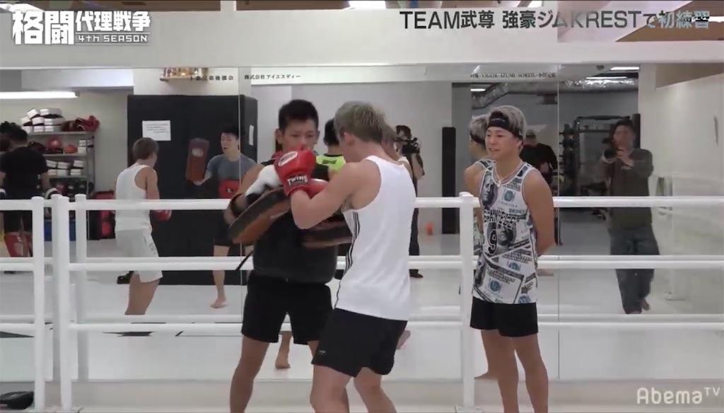 f:id:karate-kids:20190424153350j:image