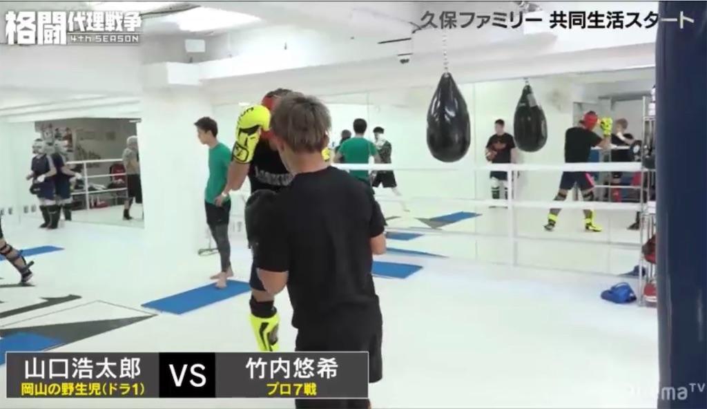 f:id:karate-kids:20190424154207j:image