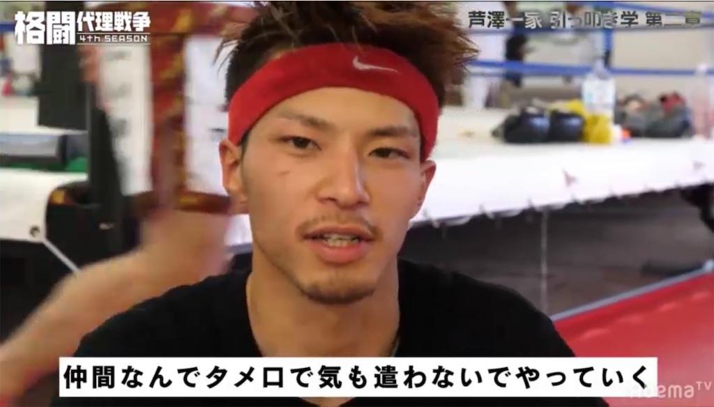 f:id:karate-kids:20190424154321j:image