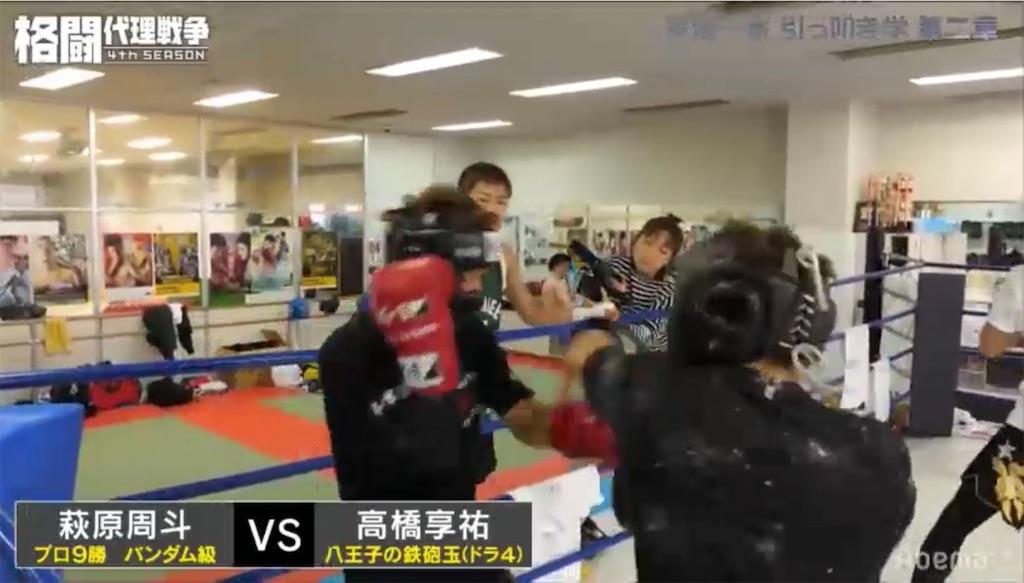 f:id:karate-kids:20190424154421j:image