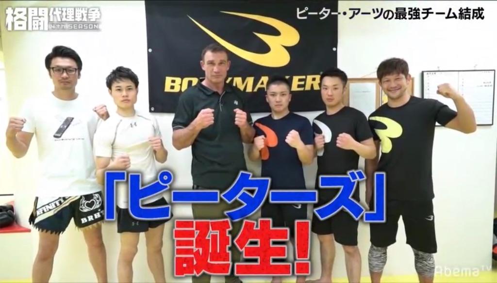 f:id:karate-kids:20190505223017j:image