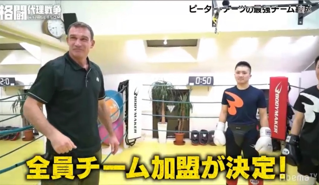 f:id:karate-kids:20190505223058j:image