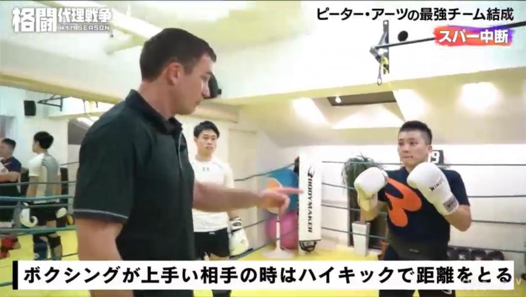 f:id:karate-kids:20190505223157j:image