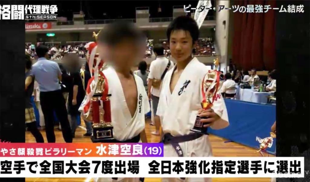f:id:karate-kids:20190505223345j:image