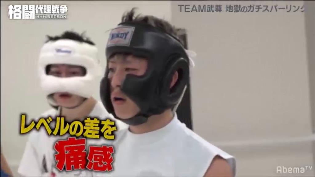 f:id:karate-kids:20190505223625j:image