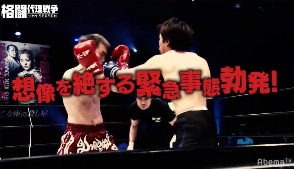 f:id:karate-kids:20190505225231j:image