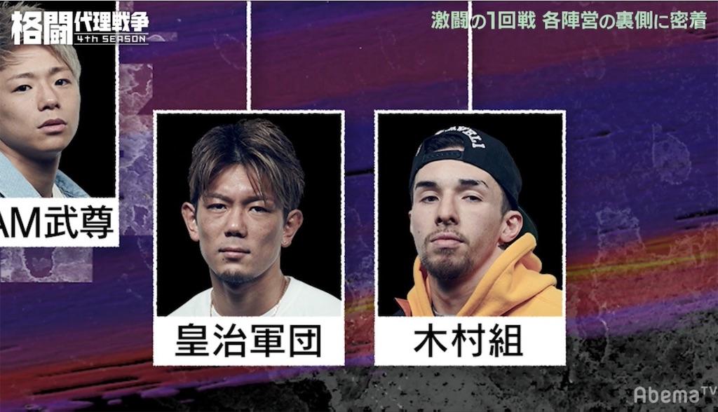 f:id:karate-kids:20190505234051j:image