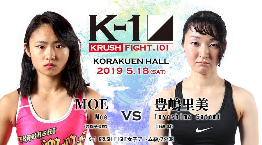 f:id:karate-kids:20190516150312j:plain