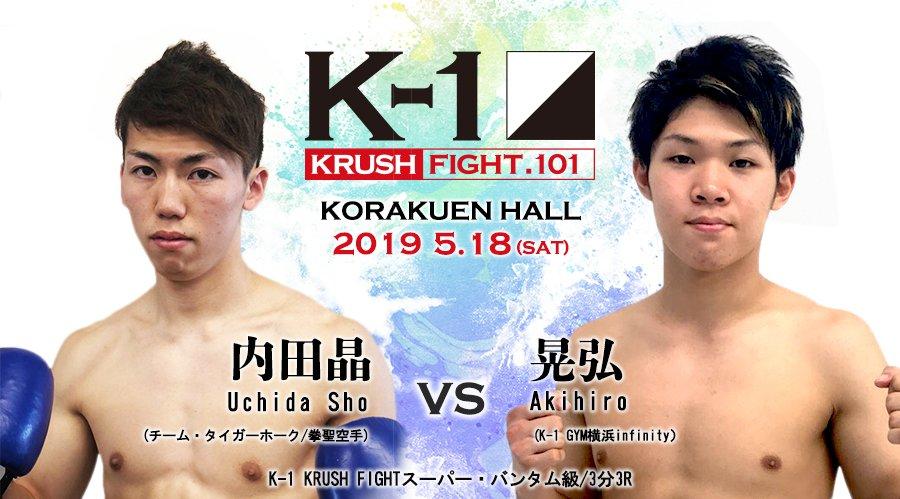 f:id:karate-kids:20190516150406j:plain