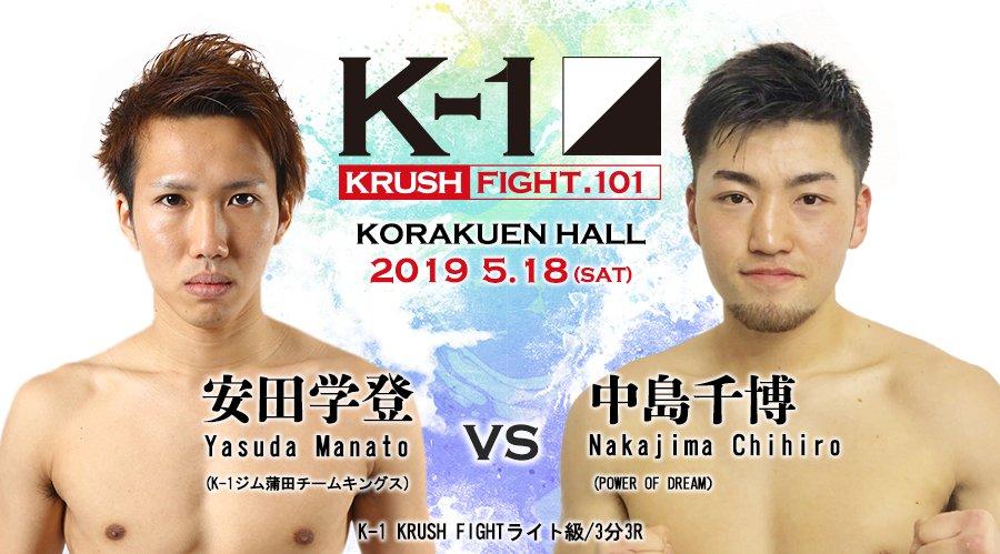 f:id:karate-kids:20190516150457j:plain