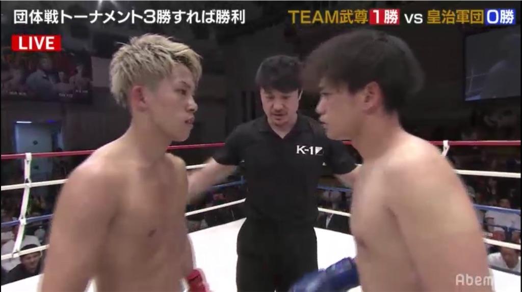 f:id:karate-kids:20190518224629j:image