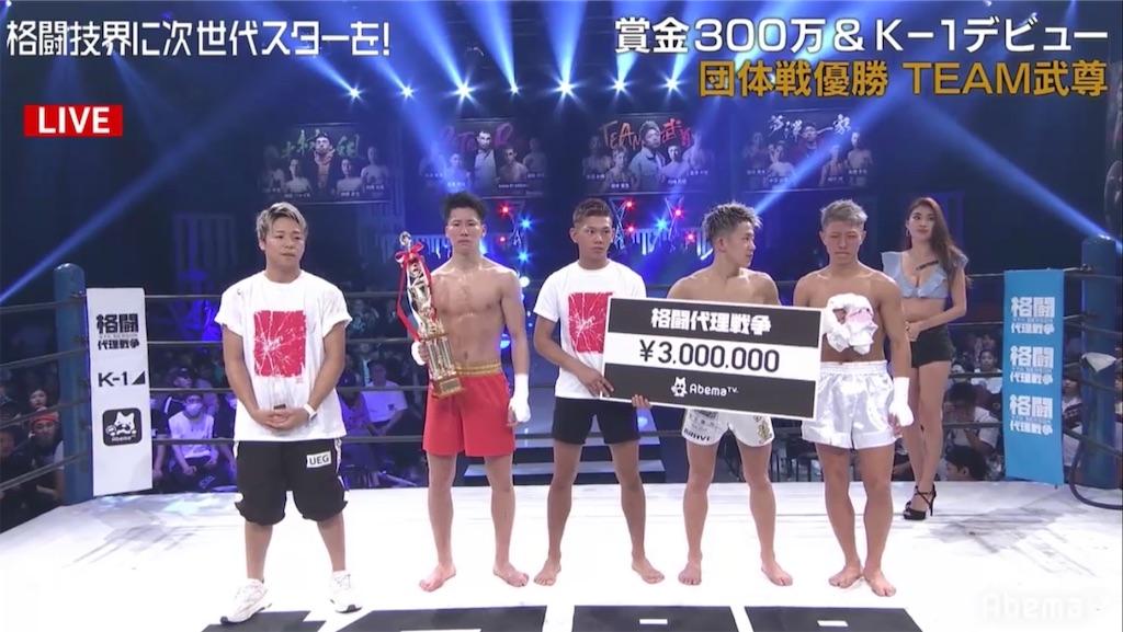 f:id:karate-kids:20190615224552j:image